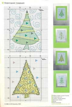 xmas tree cards part 1 Gallery.ru / Фото - г. - f-morgan Cross Stitch Christmas Ornaments, Xmas Cross Stitch, Cross Stitch Needles, Cross Stitch Cards, Christmas Embroidery, Christmas Cross, Cross Stitching, Cross Stitch Embroidery, Cross Stitch Designs