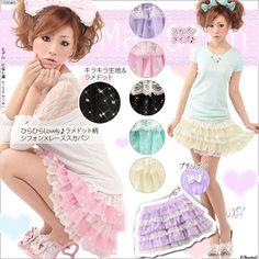 adorable skirts