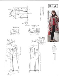 New stuffs on Amour de couture 2 Easy Sewing Patterns, Coat Patterns, Clothing Patterns, Sewing Coat, Sewing Clothes, Collar Pattern, Jacket Pattern, Pattern Drafting, Pattern Sewing