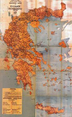 Ποια χωριά έκαψαν οι Γερμανοί κατά την περίοδο 1940 - 1945. Δείτε τον χάρτη - ντοκουμέντο που δημοσιεύτηκε το 1946 Wwi, History, Retro, Archive, Feelings, Greece, Historia, Retro Illustration