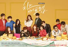 'Cheese in the Trap' film remake to search for their leading lady through open casting call! | Koogle TV