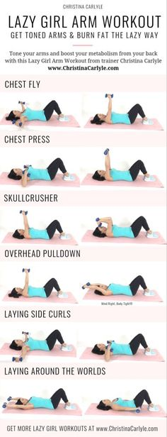Lazy Girl Arm Workout for Tight Toned Arms the Easy Way Lazy Girl . - Lazy Girl Arm Workout for Tight Toned Arms the Easy Way Lazy Girl Arm Workout for Tig - Fitness Workouts, Fitness Diet, Health Fitness, Fitness Logo, Fitness Quotes, Easy Fitness, Bike Workouts, Swimming Workouts, Swimming Tips
