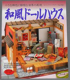 Japanese Dollhouse Miniature Doll House Craft Pictorial Guide Book
