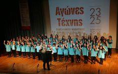 Ξεκινούν πρόβες και εγγραφές οι χορωδίες του Δήμου Αλεξάνδρειας