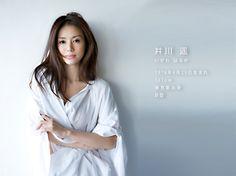 美しい。 Japanese Beauty, Asian Beauty, Beautiful Actresses, Hair Looks, Her Style, Hair Beauty, Beautiful Women, Long Hair Styles, Clothes For Women