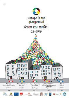 «Europe is our Playground» Φεστιβάλ Αθλημάτων και Παιχνιδιών «Φτου και Παίζει» 23/7 – 27/7 2014 στην Καβάλα  http://www.kavalagreece.gr/europe-is-our-playground-festival-athlimaton-kai-paixnidiwn-stis-23-27-iouliou-2014/