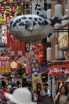 """Osaka, Japan  ❁❁❁Thanks, Pinterest Pinners, for stopping by, viewing, re-pinning, & following my boards.  Have a beautiful day! ❁❁❁ **<>**✮✮""""Feel free to share on Pinterest""""✮✮""""  #Japanese www.organicgardenandhomes.com"""