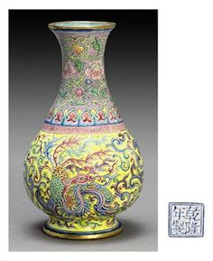 small C18th Chinese enamel on copper vase, 171K️More Pins Like This At FOSTERGINGER @ Pinterest♓️