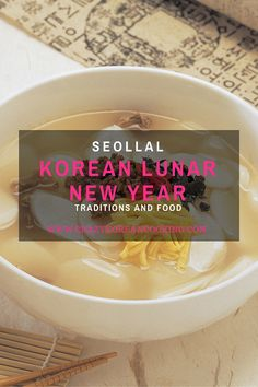 In Korea, Seollal, or Lunar New Year, is a 3-day celebration involving plenty of food and fun folk games. Find out all about Seollal and the what Koreans eat during this holiday.