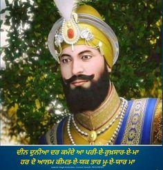 Guru Nanak Ji, Guru Gobind Singh, Captain Hat, Religion, History, Hats, Spirituality, Deep, God