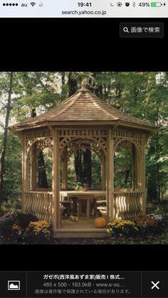 Gazebo, Outdoor Structures, House, Twitter, Kiosk, Home, Pavilion, Cabana, Homes