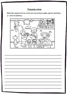 Picture 2nd Grade Reading Worksheets, Creative Writing Worksheets, English Creative Writing, Kindergarten Reading Activities, School Worksheets, Writing Activities, Picture Story Writing, Writing Pictures, Picture Comprehension