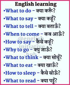 English Conversation Learning, English Learning Books, Learn English Speaking, English Learning Spoken, English Writing Skills, Learn English Words, English Lessons, English Sentences, English Phrases