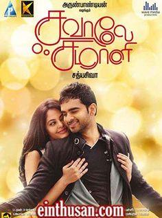 Savaale Samaali tamil movie online(2015)[U]
