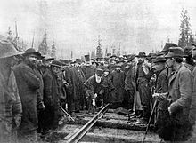 Donald Smith Later Known As Lord Strathcona Drives The Last Spike Of TheCanadian Pacific Railway,At Craigellachie,The 7th Of November 1885. Completion Of The Transcontinental Railway Was A Condition Of B.C.'s Entry Into Confederation