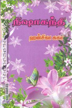 Romantic Novels To Read, Romance Novels, Novels To Read Online, Books To Read, Reading Online, Ebooks, Pdf, Libraries, Sketch