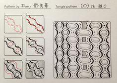 (O) tangle pattern by Damy