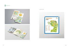 2019포트폴리오 - 브랜딩/편집 · 일러스트레이션, 브랜딩/편집, 일러스트레이션, 그래픽 디자인, 브랜딩/편집 Portfolio Design, Layout, Portfolio Design Layouts, Page Layout