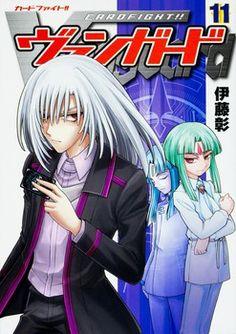 Cardfight!! Vanguard Manga Ends 'High School' Arc