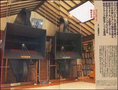 Western Electric 16A
