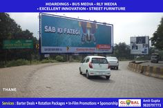 Airport Banner Advertising Through Billboards for Concessioners At Marine Drive - Global Advertisers
