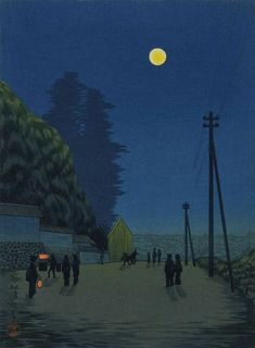 Kiyochika KOBAYASHI (1847-1915) Clair de lune au-dessus de la rue principale Estampe originale entre 1921 et 1941
