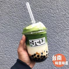 : ⊱✰⊰Blessed: ⊱✰⊰ @xoxojamm✨ Bubble Tea Shop, Bubble Milk Tea, Juice Menu, Bubble Drink, Coffee Menu, Think Food, Smoothie Drinks, Baking Ingredients, Food Photo