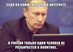 Photo https://plus.google.com/+СоняВейлина/posts/itLLQxzr8zJ