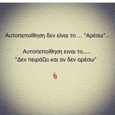 Sefl-Confidence is. Soul Quotes, Happy Quotes, Wisdom Quotes, Life Quotes, Favorite Quotes, Best Quotes, General Quotes, Greek Words, Perfection Quotes