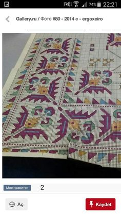 Folk Embroidery, Beaded Embroidery, Cross Stitch Embroidery, Embroidery Patterns, Cross Stitch Borders, Cross Stitching, Cross Stitch Patterns, Palestinian Embroidery, Bargello