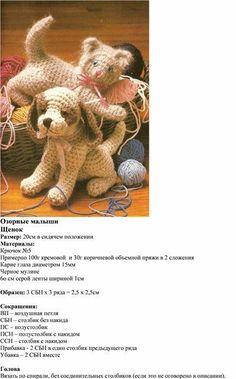 Озорные малыши. Обсуждение на LiveInternet - Российский Сервис Онлайн-Дневников