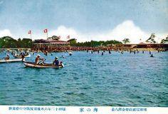 金沢八景 海の家 昭和12年 Yokohama, Past, Dolores Park, Japan, Travel, Past Tense, Viajes, Japanese Dishes, Trips