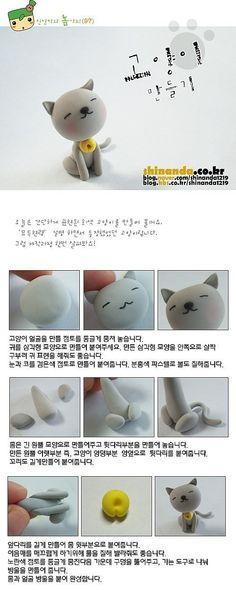 手工DIY 纸粘土 纸粘土