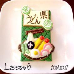 『*高松市*natsu72*卒業生のご紹介*』 Royal Icing, Cookie Decorating, Lunch Box, Tasty, Asian, Japanese, Cookies, Christmas Ornaments, Fruit
