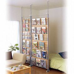 Another usefull room divider