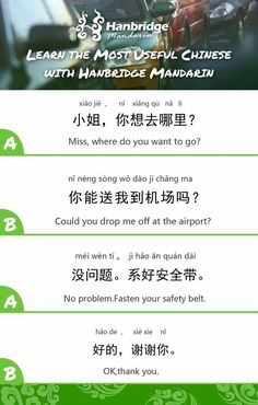 Frequently Used Chinese Sentences - Take A Taxi learn Chinese daily phrases Chinese Sentences, Chinese Phrases, Chinese Words, Mandarin Lessons, Learn Mandarin, Chinese Language, Japanese Language, Spanish Language, China Facts
