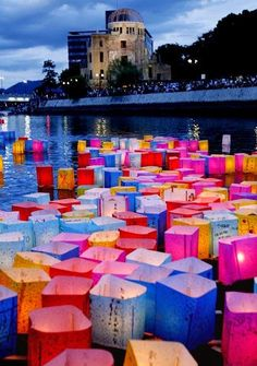 Hiroshima Lantern Festival, Japan