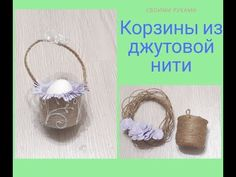 Straw Bag, Place Cards, Place Card Holders, Youtube, Youtubers, Youtube Movies