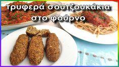 Baked Potato, French Toast, Potatoes, Vegan, Baking, Breakfast, Ethnic Recipes, Food, Youtube