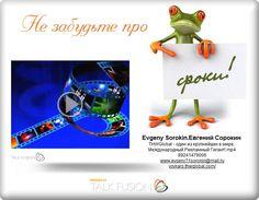 Video Email : THWGlobal - один из крупнейших в мире, Международный Рекламный Гигант!.mp4.РЕГИСТРАЦИЯ; http://vovkaro.thwglobal.com/