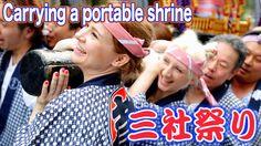 Foreign girls joined Japanese Festival!!!!外人で初めて!? 三社祭りに参加した結果www