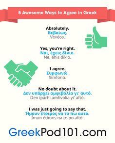 5 ways to agree in Greek Latin Words, Greek Words, Greek Phrases, Learn Greek, Scripture Memorization, Greek Quotes, Greek Sayings, Greek Language, Greek Alphabet