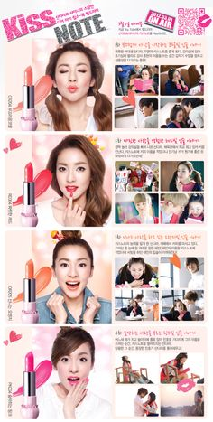 kiss note lipstick from etude house