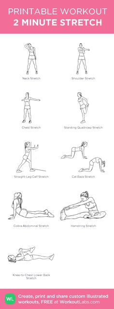 2 MINUTE STRETCH:my custom printable workout by @WorkoutLabs #workoutlabs #customworkout