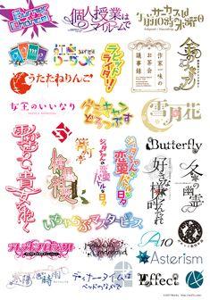 Typo Logo Design, Typography Logo, Game Logo Design, Chinese Typography, Word Design, Text Design, Game Font, Moe Manga, Gaming Banner