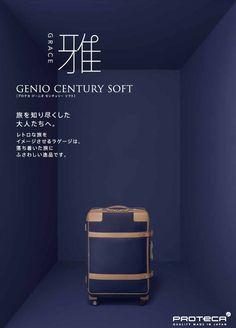 Asian Design, Ad Design, Layout Design, Print Design, Japan Graphic Design, Graphic Design Posters, Creative Advertising, Advertising Design, Brochure Design