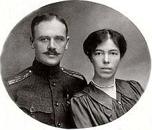 Grand Duchess Olga Alexandrovna with her second husband and love of her life Col. Nikolai Kulikovsky.  Olga and Nikolai had two sons, but never really settled well into life outside of Russia, from which they were lucky to escape . In middle age they immigrated to Canada with their sons' families where they lived for the remainder of their lives.