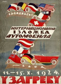 International Car Fair in Zagreb, 1924.