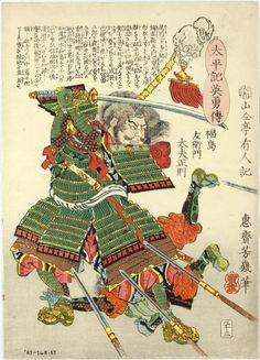 Taiheiki Eiyūden: Fukushima Saemon Tayū Masanori Japon 19e s. Natimal Museum of Scotland