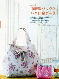 picture only - for inspiration Rick Rack My First Handmade Bag & Pouch - Japanese Sewing Pattern Book for Making Bags - B820. $23.50, via Etsy.